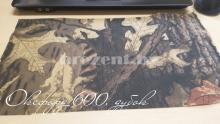 Дубок оксфорд 600д