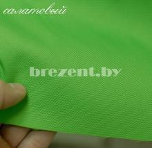 Светло-зеленый оксфорд 600д